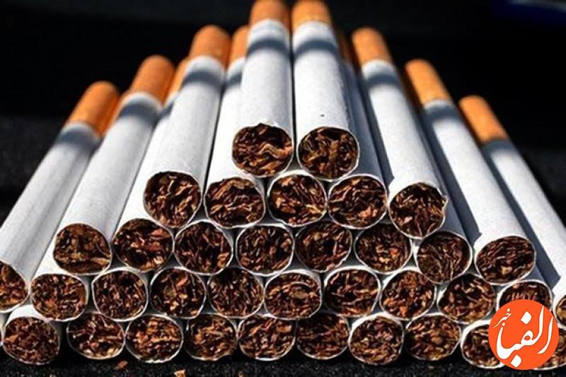 شعار روز جهانی بدون دخانیات 2021